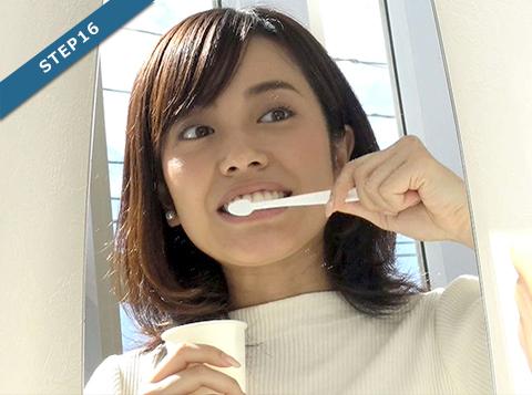 歯みがき(3回目)
